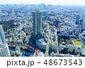都市風景 都会 高層ビルの写真 48673543