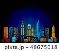 都市 アーバン 都会的のイラスト 48675018