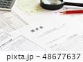 税務調査 請求書 経理 財務諸表 会計 個人事業 経営 48677637