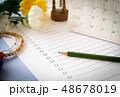 家族の死後の手続きスケジュール 身内の死後の手続き 行政手続き カレンダー 48678019