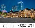 夜景 東京駅 ビル群の写真 48681831