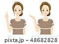 女性【アニメ風・シリーズ】 48682828