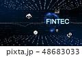 テクノロジー インターネット グローバルのイラスト 48683033