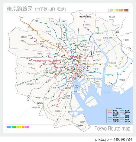 東京の路線図(地下鉄+JR+私鉄) 48690734