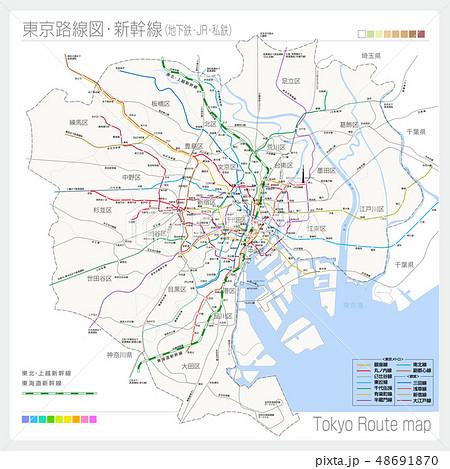 東京の路線図・新幹線(地下鉄+JR+私鉄) 48691870