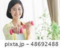 ミドル女性 エクササイズイメージ 48692488