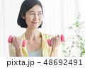 ミドル女性 エクササイズイメージ 48692491