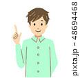 人物 男性 若いのイラスト 48694468