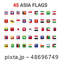 Asia flags of country. 45 flag square vector 48696749