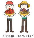 収穫 フルーツ 農作物のイラスト 48701437