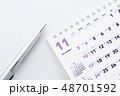ビジネス カレンダー 予定の写真 48701592