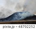 米塚野焼き 48702252