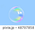 シャボン玉 泡 バブル 気泡 虹 レインボー 球体 イラスト 単体 一個 一つ 48707858