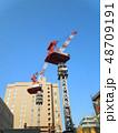 タワークレーン 48709191