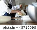 キッチン レストラン 男女 48710098
