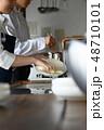 キッチン レストラン 男女 48710101