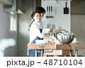 キッチン レストラン 男女 48710104