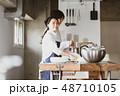 キッチン レストラン 男女 48710105