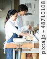 キッチン レストラン 男女 48710108