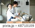 キッチン レストラン 男女 48710109