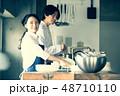 キッチン レストラン 男女 48710110