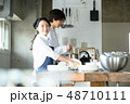 キッチン レストラン 男女 48710111