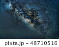 天の川中心部 48710516