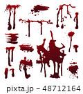 血液 滴下 スプラッタのイラスト 48712164
