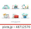ビジネス 商売 アイコンのイラスト 48712570