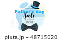 Father day greeting card template 48715020