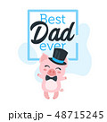 Father day greeting card template 48715245