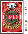 カジノ カジノの ギャンブルのイラスト 48718924
