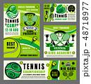 テニス スポーツ ラケットのイラスト 48718977