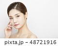女性 ビューティー 美容の写真 48721916