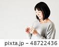 女性 妊娠 体温計 48722436