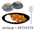 ホッキ貝とホッキカレー 48724478