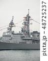 軍港の街横須賀、初めて湾内から軍艦を観る軍港クルーズ船に乗った。 48725237
