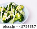ブロッコリー サラダ 48726637