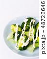 ブロッコリー サラダ 48726646