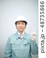 作業員 (業者 メンテナンス 修理 建築 建設 ビジネス 青背景 ブルーバック コピースペース) 48735866