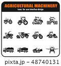 トラクター 作業車 農耕のイラスト 48740131