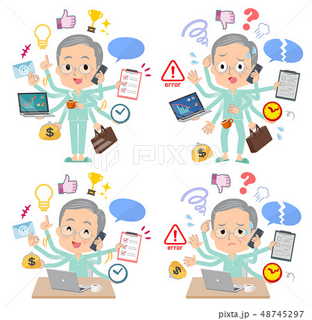 patient old men_mulch task Office 48745297