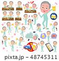 男性 老人 シニアのイラスト 48745311