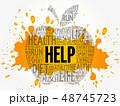 助ける リンゴ 林檎のイラスト 48745723