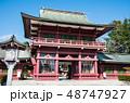 笠間稲荷神社 楼門 (茨城県笠間市) 2019年3月現在 48747927