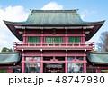 笠間稲荷神社 楼門 (茨城県笠間市) 2019年3月現在 48747930