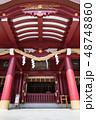 笠間稲荷神社 拝殿 (茨城県笠間市) 2019年3月現在 48748860