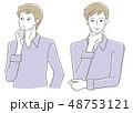 男性 悩み 笑顔 セット 48753121