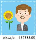 父の日 男性 花のイラスト 48753365