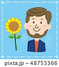 父の日 男性 花のイラスト 48753366